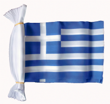 GREECE BUNTING - 9 METRES 30 FLAGS